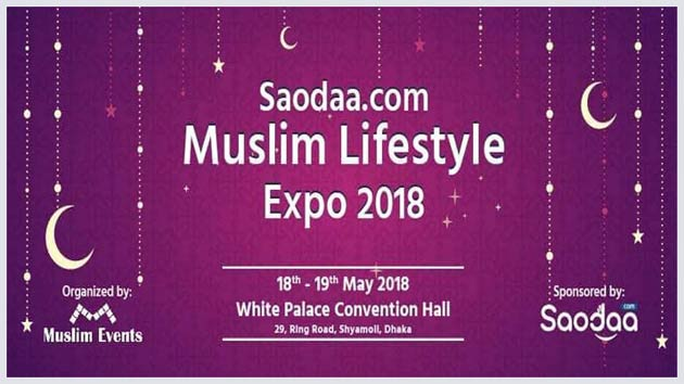 Muslim Lifestyle Expo started in Dhaka