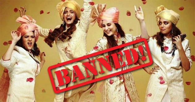 Veere Di Wedding banned in Pakistan for 'vulgar' dialogues অশ্লীলতার অভিযোগে 'ভিরে দে ওয়েডিং'