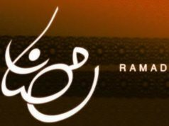 in the spiritual and social fields importance of ramadan
