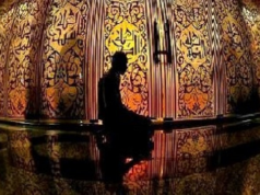 Virtues and importance of Laylat al-Qadr