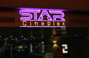 Star Cineplex launches 'Night Show'