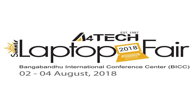 The summer laptop fair in the city from 2nd August গ্রীষ্মকালীন ল্যাপটপ মেলা